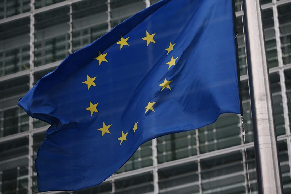 Европа, Европейска комисия