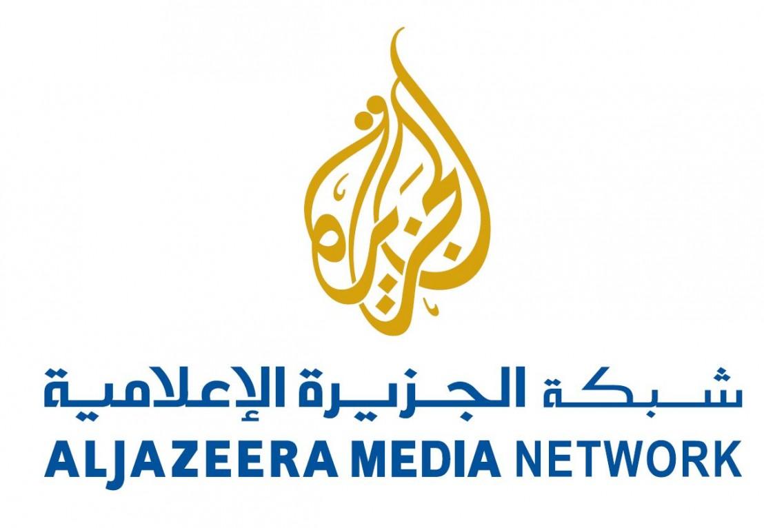Al_Jazeera_Media_Network