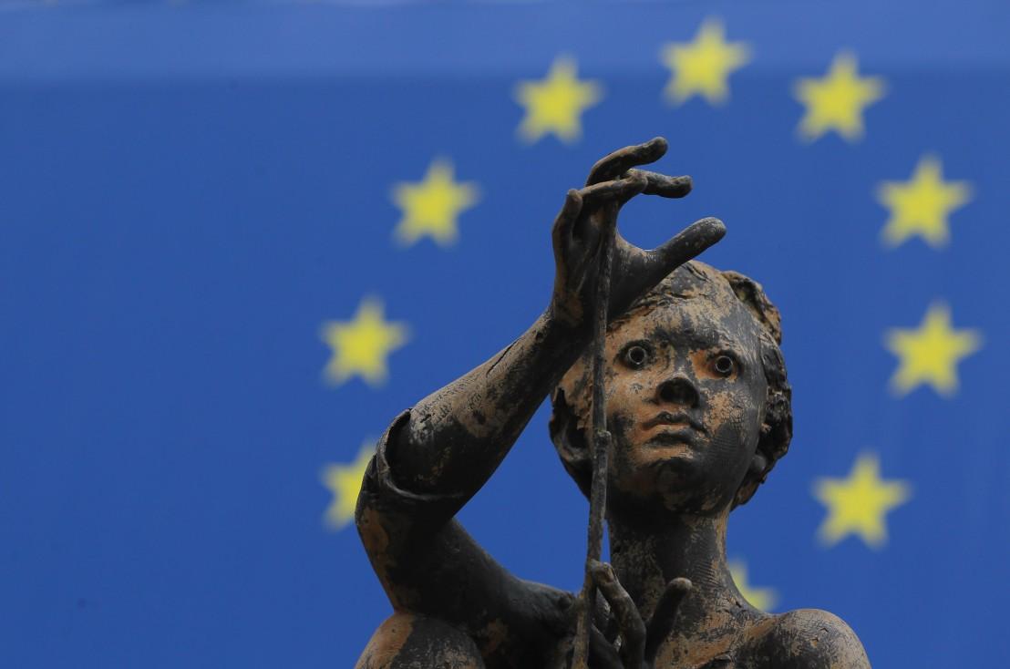 ес, европейски съюз