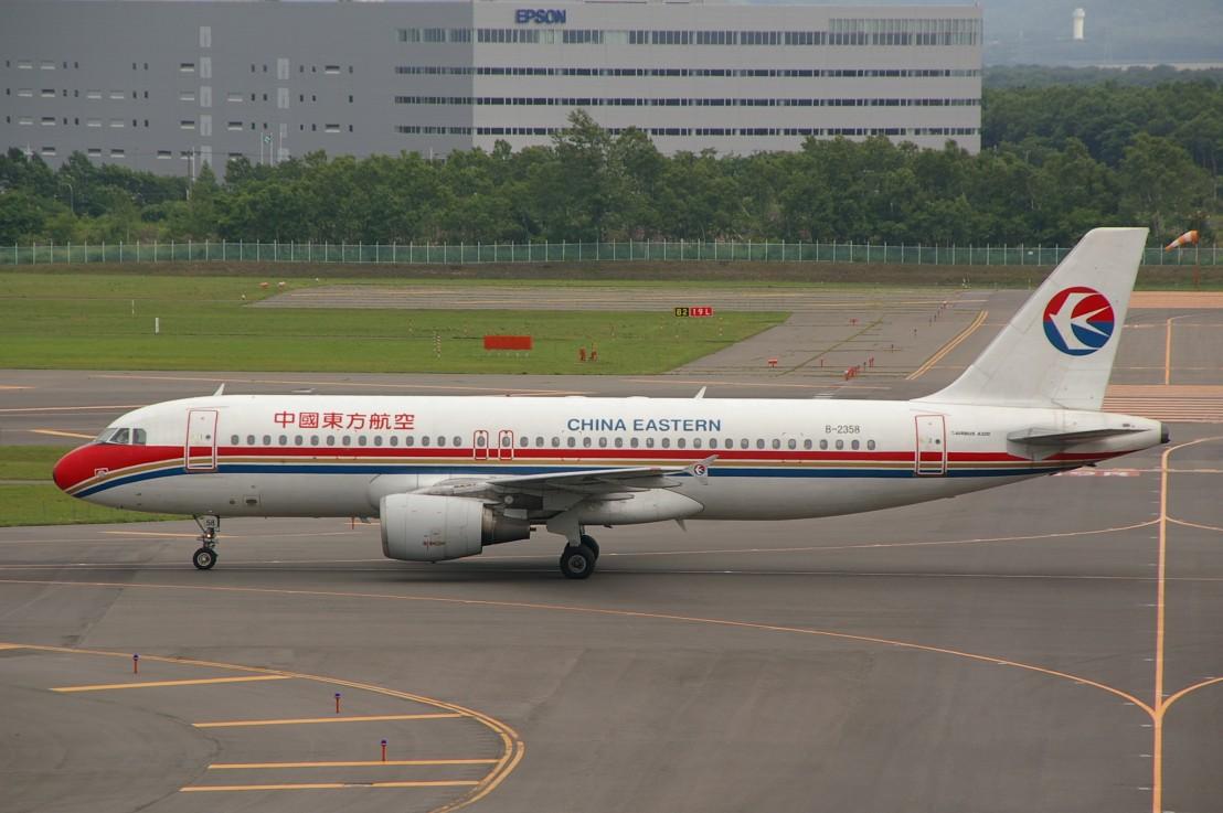CES-A320-B2358-01