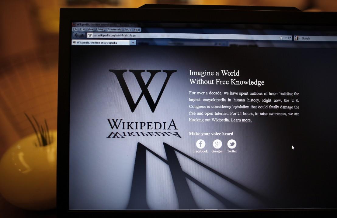 уикипедия, уикипедиа, wikipedia