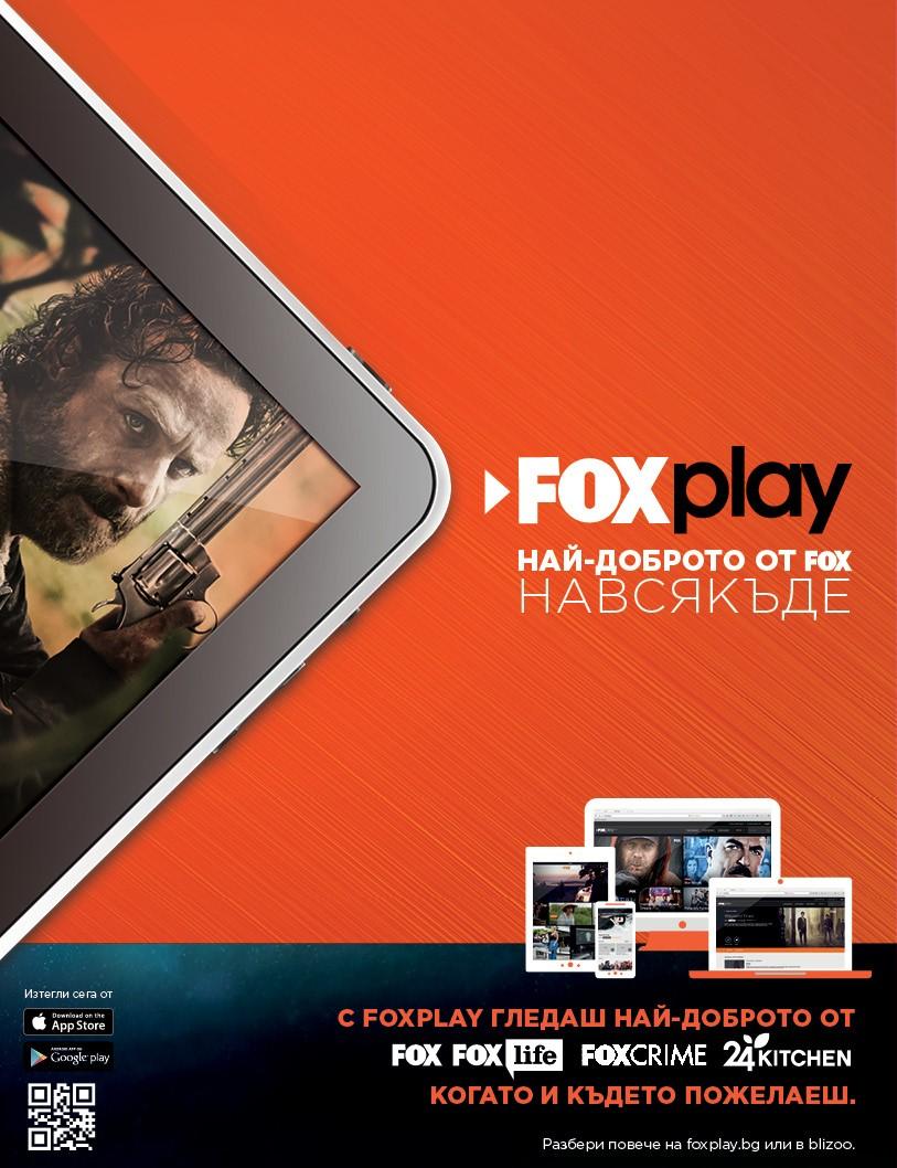 FOX Play_The Walking Dead