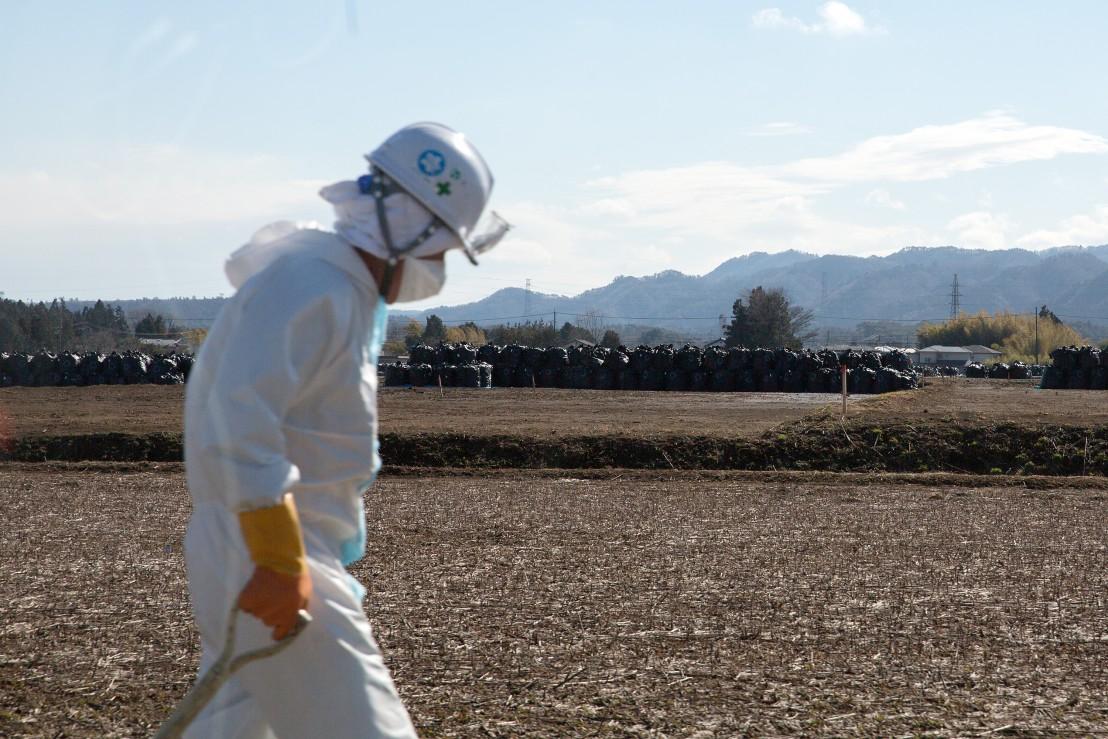 Фукушима
