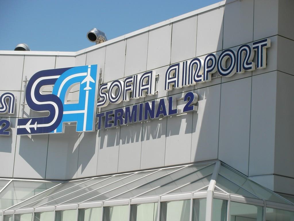 Airport_sofia_terminal2