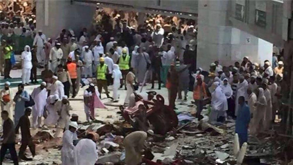 снимка: Arab News