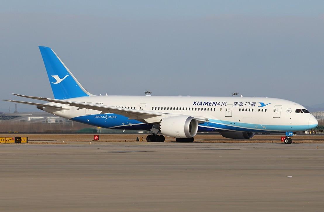 Xiamen-Airlines-Boeing-787-8-Dreamliner