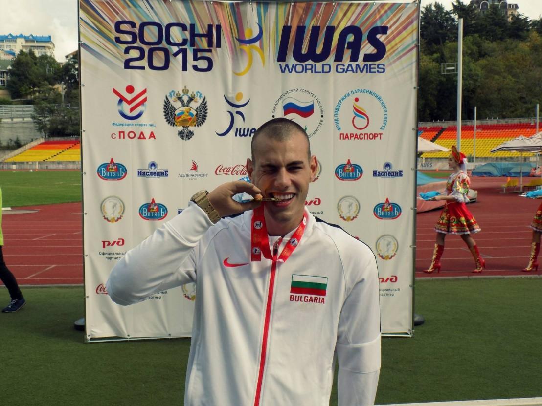 дълъг скок,златен медал,михаил христов,параолимпийци,световно първенство
