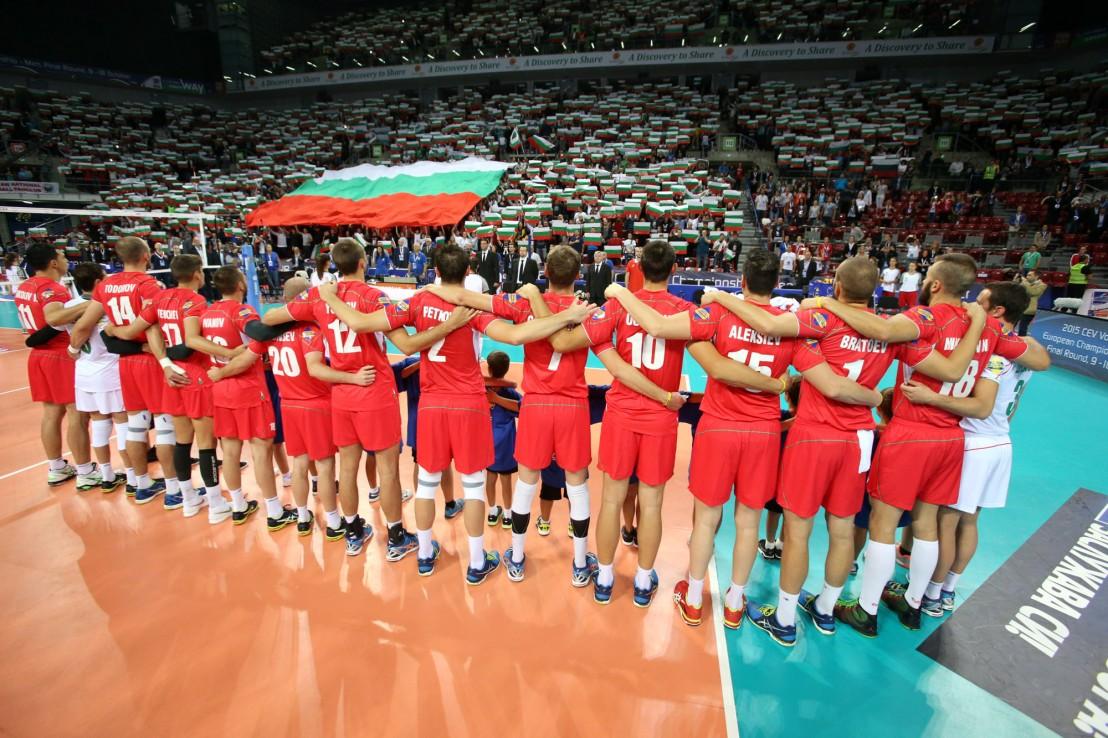 българия, холандия, национален отбор, волейбол, арена армеец