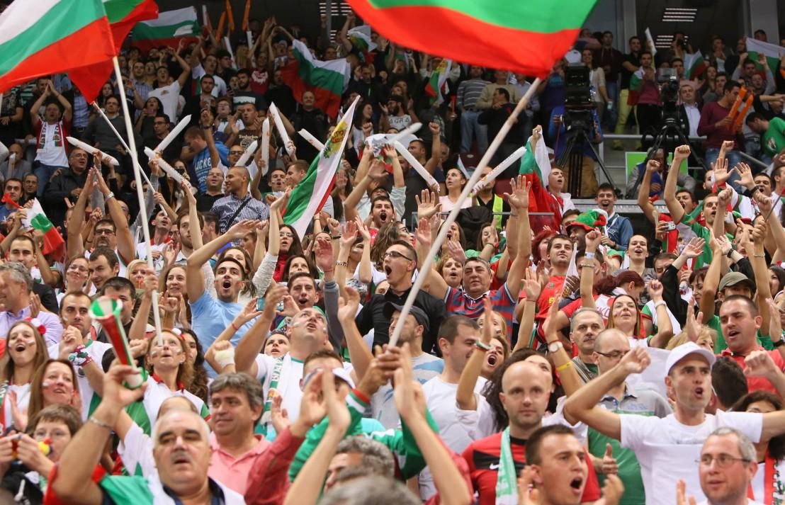 българия, фенове, арена армеец, волейбол
