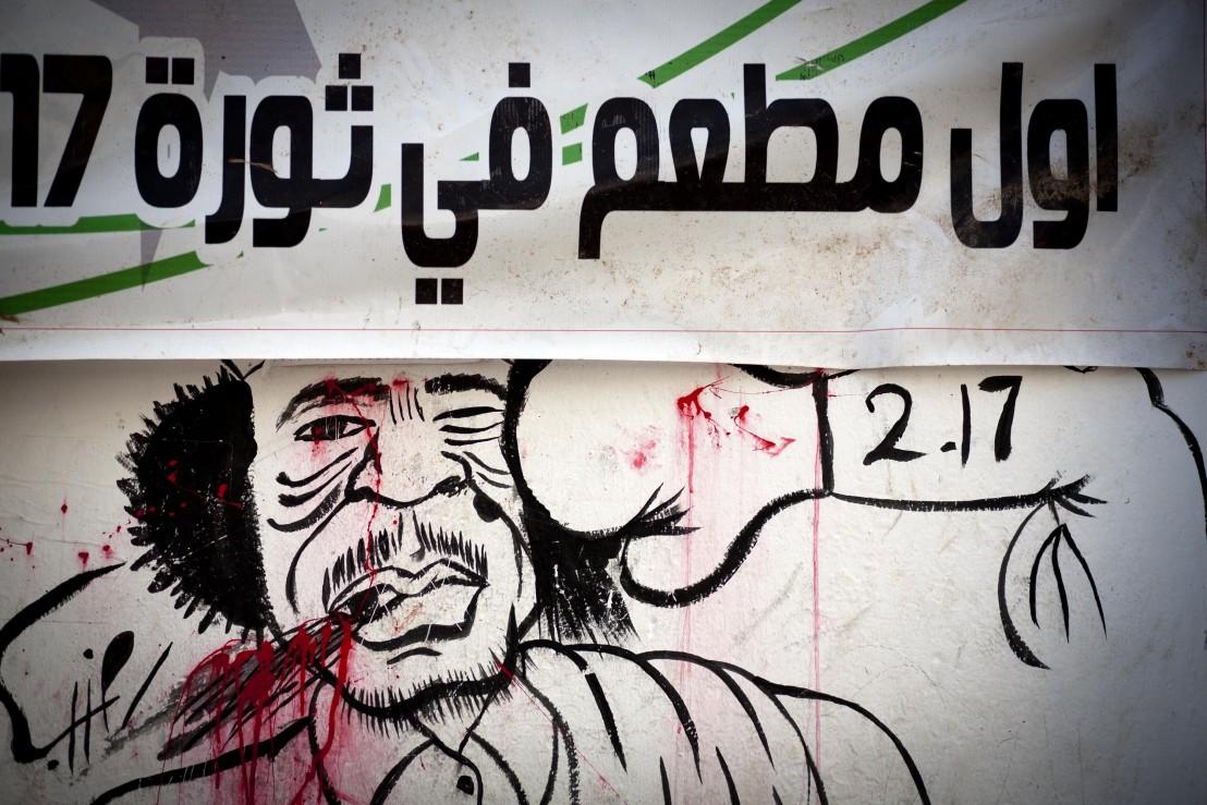 Муамар Кадафи
