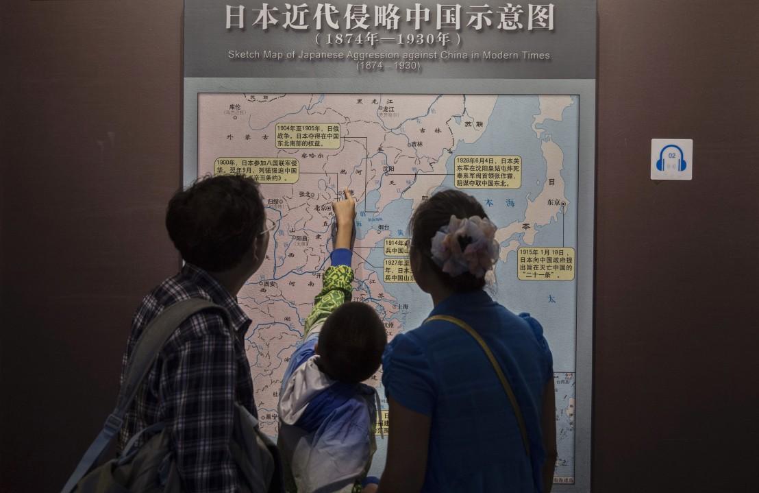 Китайско семейство, китай