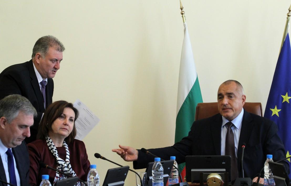 Бойко Борисов, Георги Костов, Румяна Бъчварова, Ивайло Калфин
