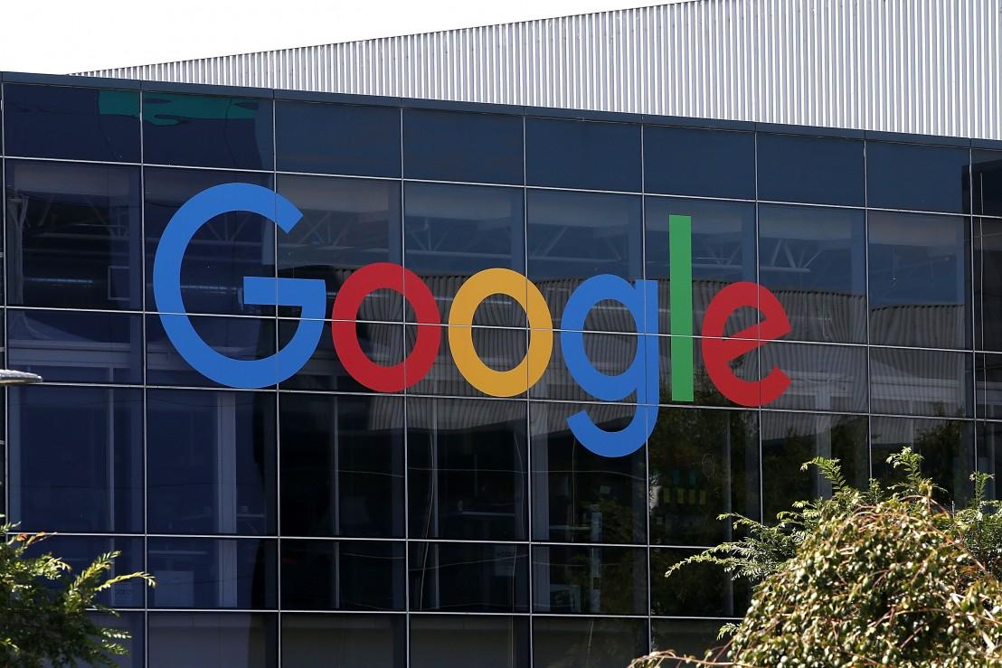 гугъл, google