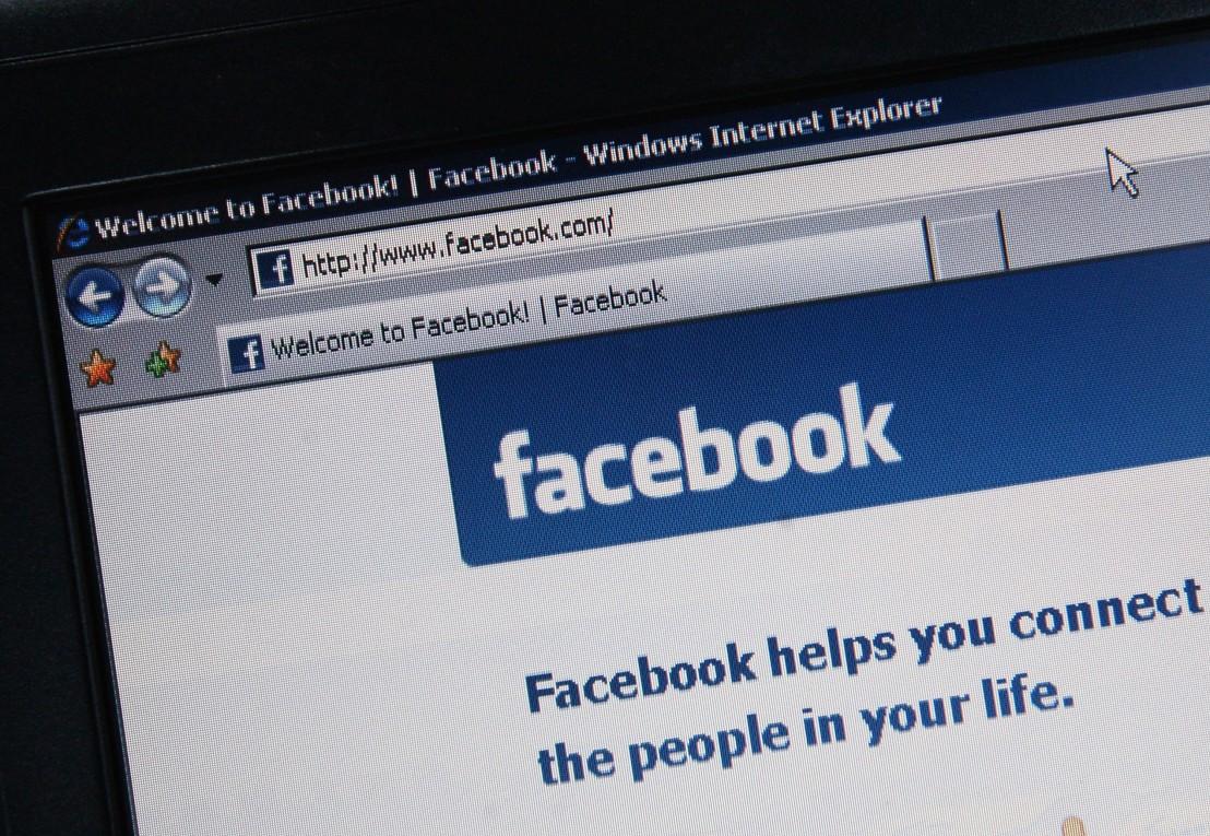 фейсбук, социални мрежи
