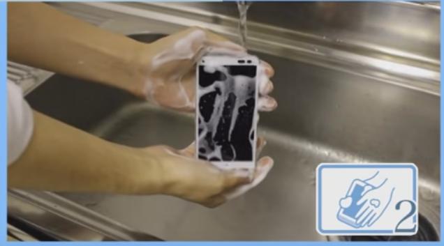 китайски смартфон за миене