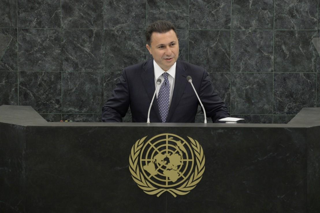 никола груевски, македонски премиер