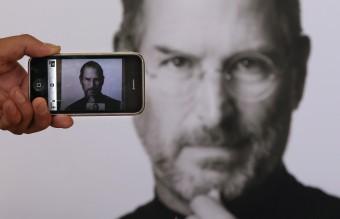 apple, епъл, айфон, iphone