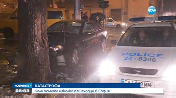 полиция, катастрофа