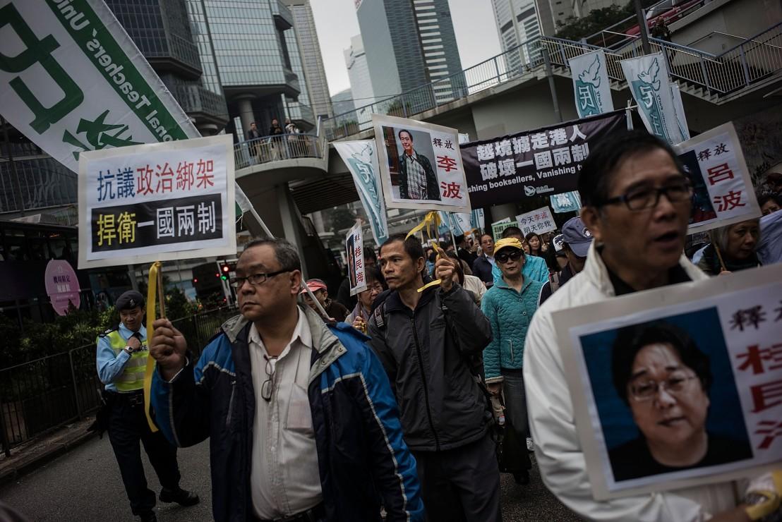 протест хонконг