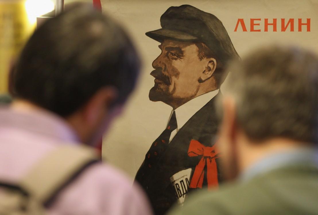 ленин, комунизъм