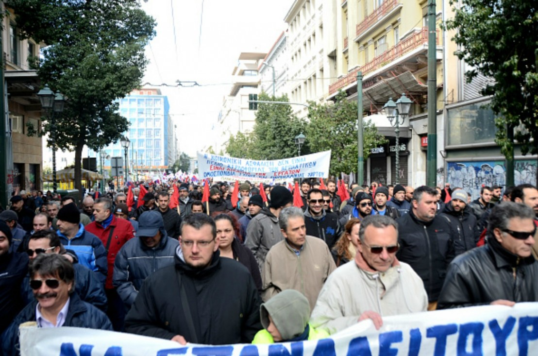 Протести гърция