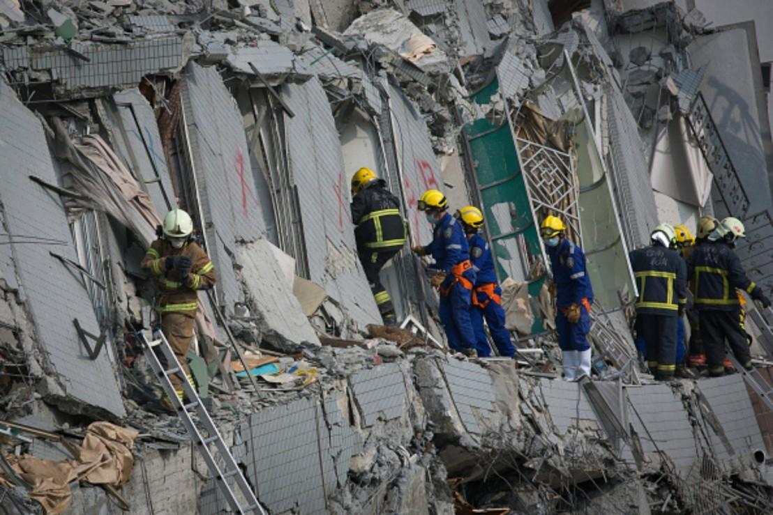 земетресние тайван