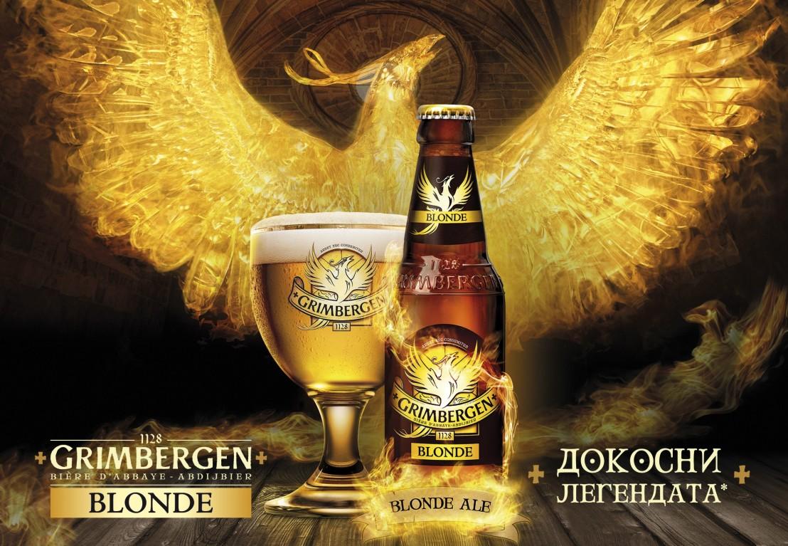 абатска бира Grimbergen