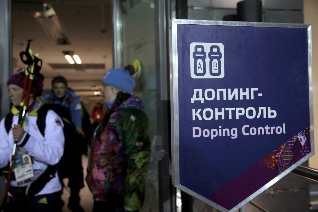 допинг контрол русия