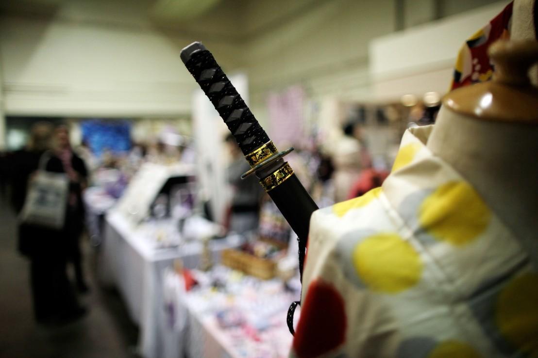 самурай, самурайски меч