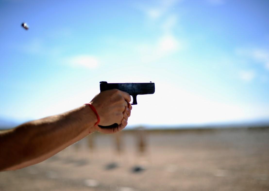 пистолет, оръжие