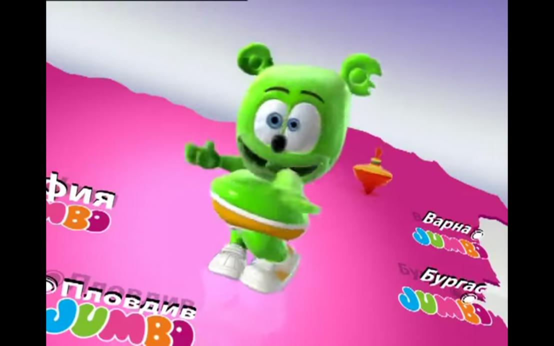 Джъмбо, детски играчки