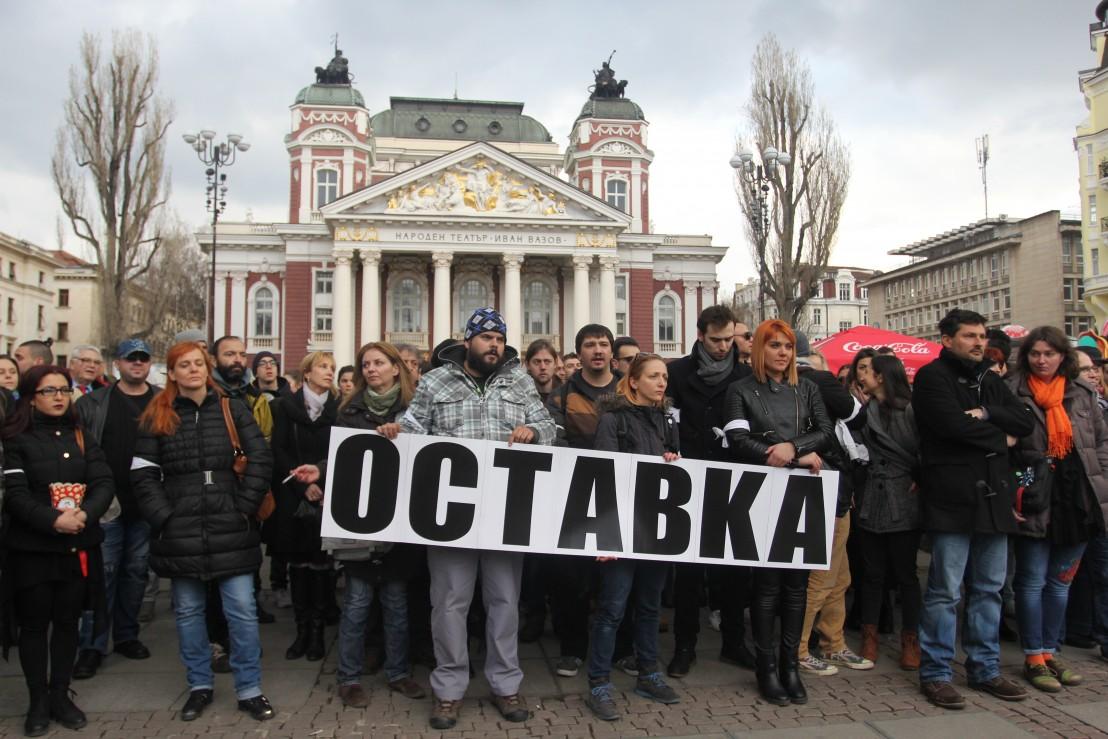 протест актьори