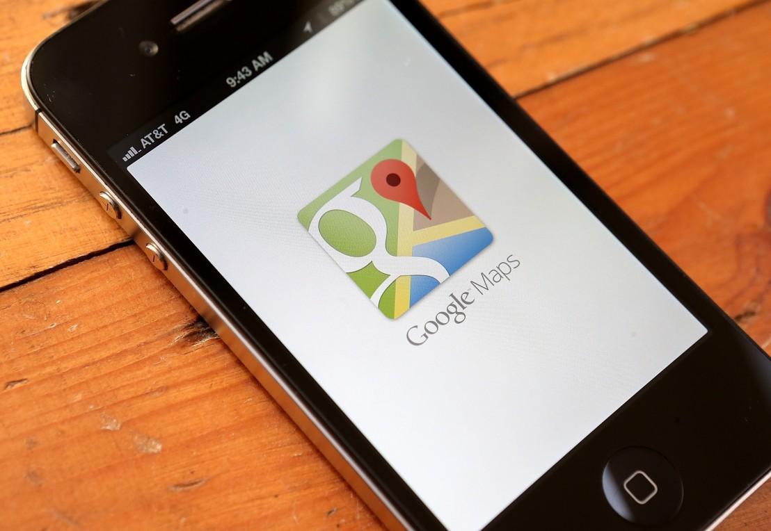 Google Maps  гугъл, карта, карти, локация