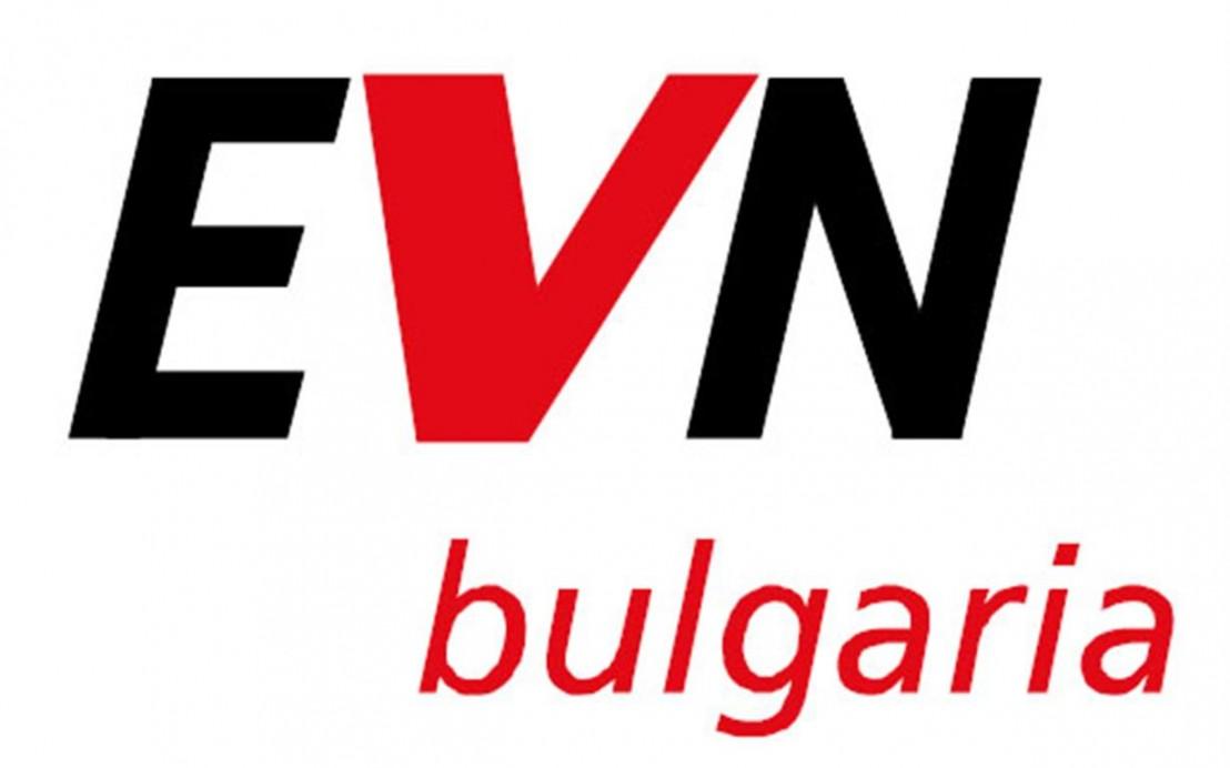 evn-Medium