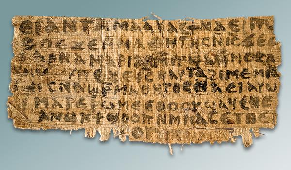 папирус съпруга исус