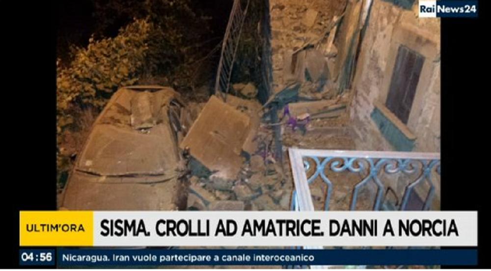 италия земетресение