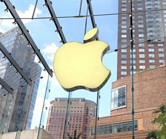 Apple Quarterly Profit Falls 27 Percent On Weak iPhone Sales