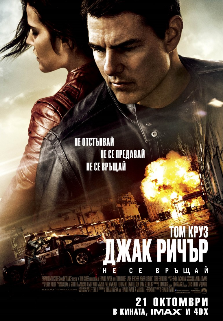 Jack Reacher Never go back BG poster