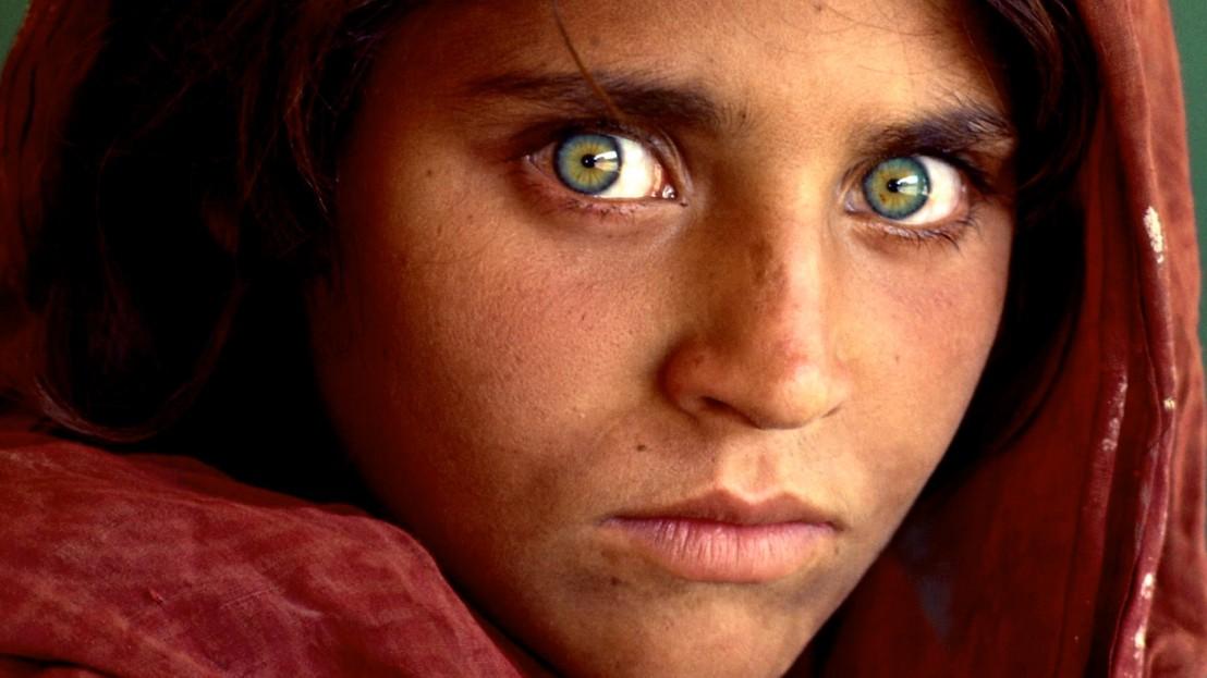 афганистанско момиче