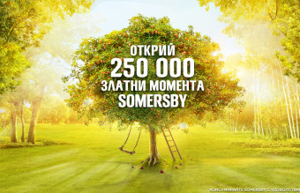Somersby_NCP_Advertorial_1
