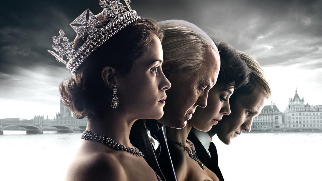 Короната,  сериал