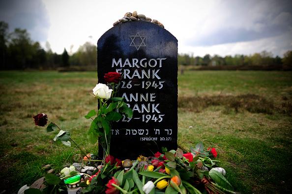 Гробът на Ане Франк