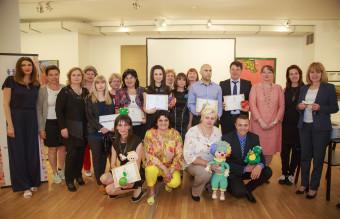 Носители на наградите Златна ябълка 2017