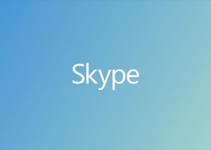skype нап�ави �едизайн на лого�о �и chroniclebg