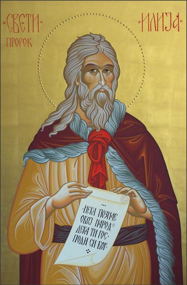 sv.Ilija