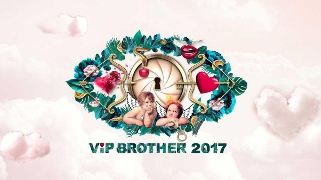 Big-Brother-2017-Bulgaria-logo