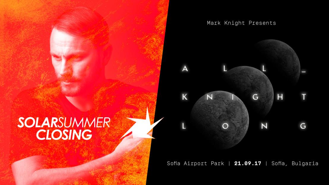 SolarSummerClosing-MK-1920x1080