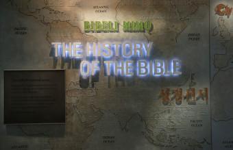 """Музеят носи името """"История на Библията"""""""