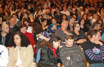 публика