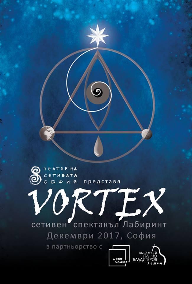 VORTEX-flaer-front